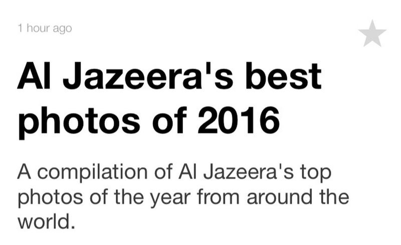 I am so delighted that my photo of Danish made it to Aljazeera's best photos of the year. Thanks to Danish for letting me tell his story, to Al Jazeera's team to publish it, Agence le journal for the support and to Kabir Agarwal for having worked with me on this story by producing the writting it deserved