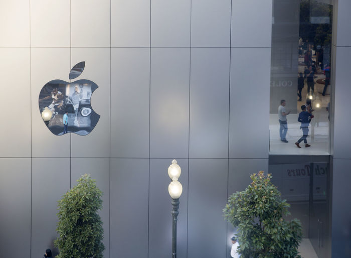 Apple Business Downtown San Francisco Shopping Travel Architecture Retail  Silver  Union Square