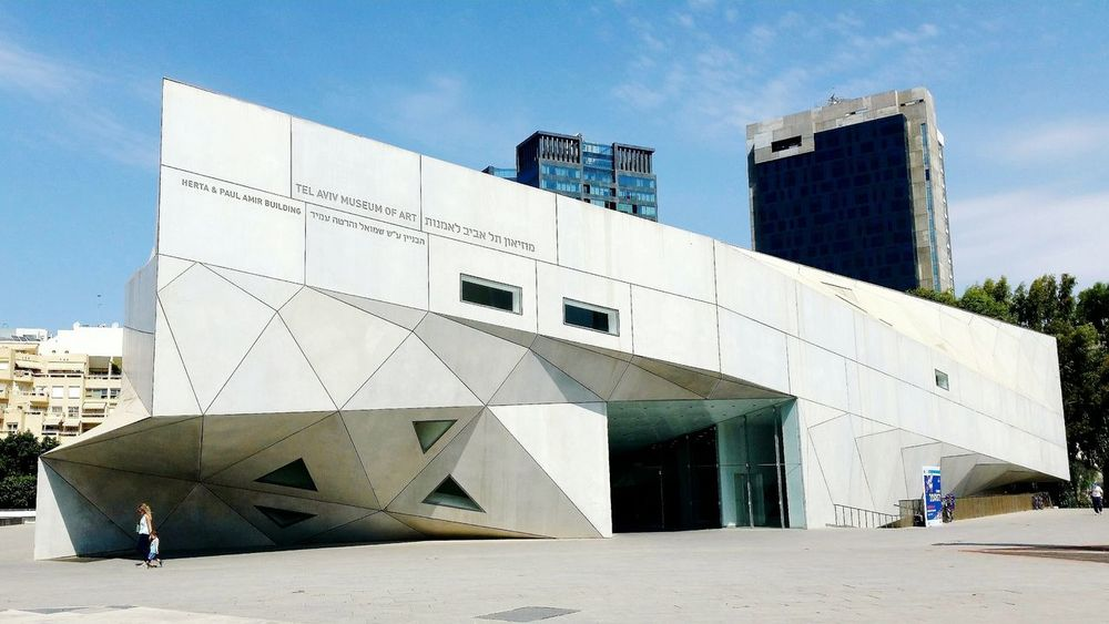 Architecture Israel Tel Aviv Museum Of Art Built Structure Building Exterior Modern Been There. Tel Aviv City