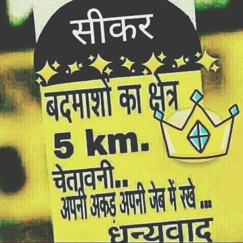 Balumahendra First Eyeem Photo