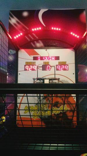Streetbasketball Yine Rekorbizde