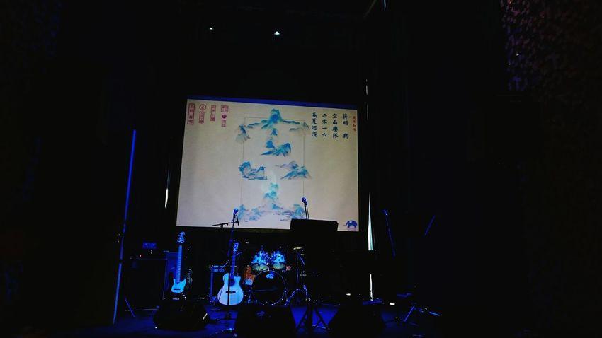 空山 蒋明 Live Music