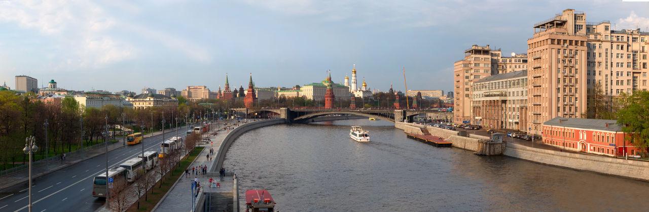 Moscow Suburban