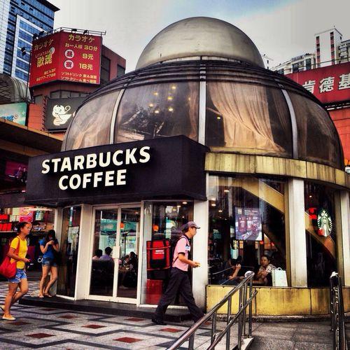 Starbucks Shanghai Coffee