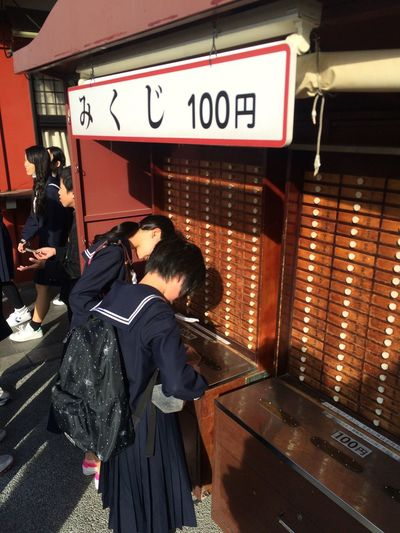 Architecture Culture Indoors  Japan Japanese Culture Lifestyles My Student Life Real People School Holidays Standing Women
