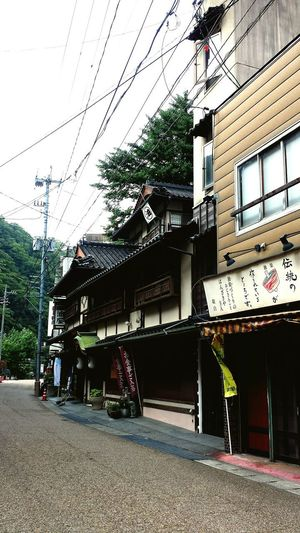 Old Style Hot Springs 油屋 Japanese Culture Japanese History Natural Hot Springs