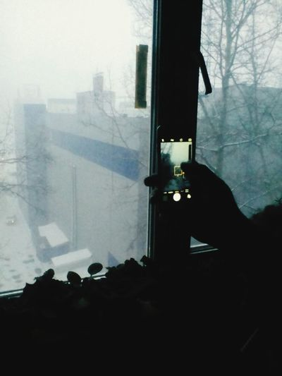 Ukraine, Kharkiv First Eyeem Photo Enjoying Life
