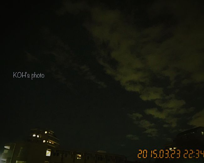…そろそろ寝ないと (オハダニワルイかしら) Nightphotography Night Lights Night Photography Clouds Clouds And Sky Cloud_collection  Sky And Clouds Cloud And Sky