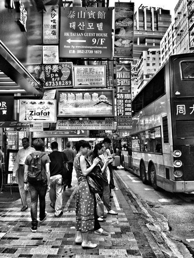 Urbanexploration Streetphotography Streetphoto_bw Street Photography Streetphotography_bw Street Life Hong Kong HongKong High Street Queues