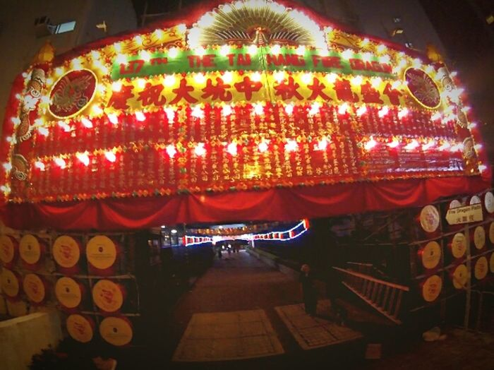Lantern Decoration Tradition 137th Tin Hau Fire Dragon Preperations