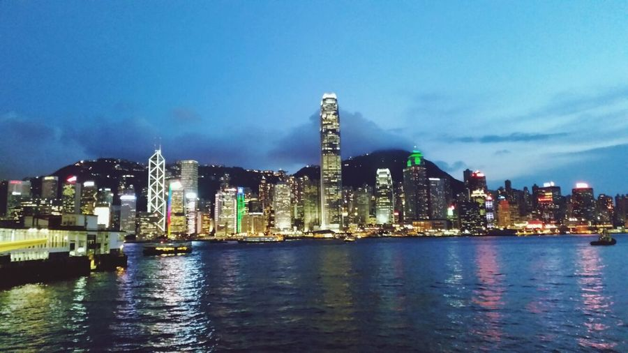 The Star Ferry Tsim Sha Tsui 尖沙咀 Hong Kong Harbour