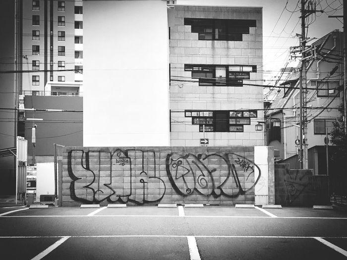 ... of Wall Graffiti Wall Graffiti Graffiti Art Street Tower Kobe Motomachi Bw Monochrome Architecture Day