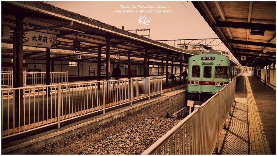 Japan 太宰府 Trainstation