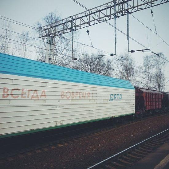 РЖД мжд вагон жд железнаядорога