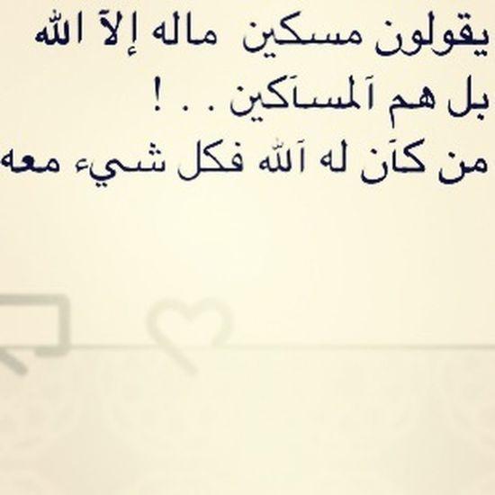 والنعم ب الله