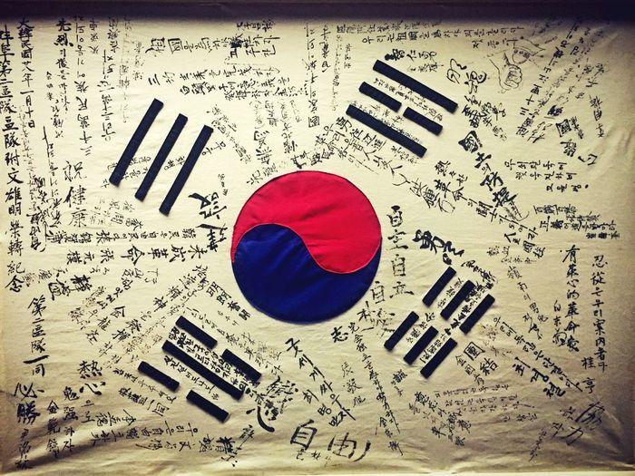 Korean Flag Flag Taegeukgi Independence