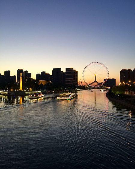 China Tianjin