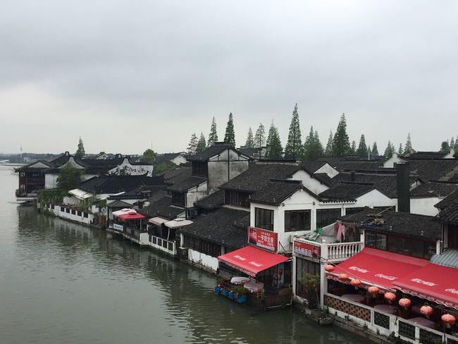 Water village in china China