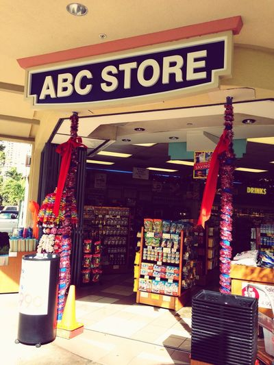 Christmas dscoration?? ABCstore Hawaii