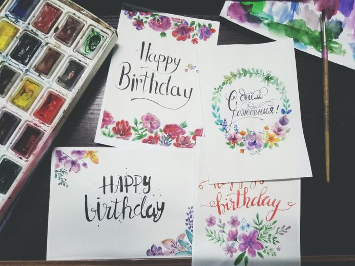 летеринг Paper Day Multi Colored Text