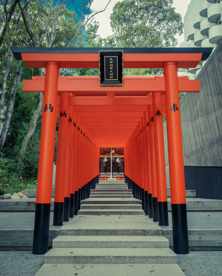 Row Of Red Structure