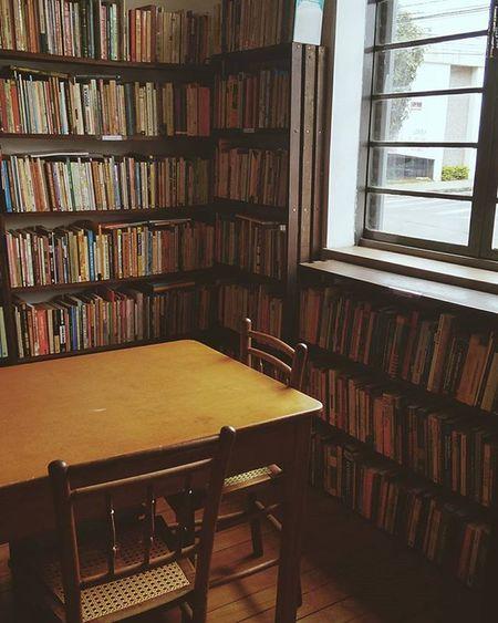 📖❤ Booking A Room Book Bookstore Books