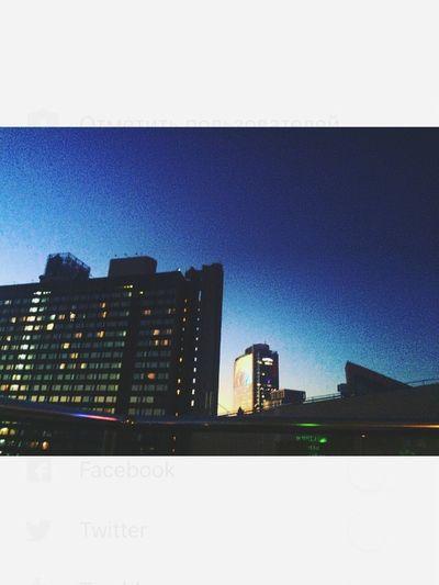 Kiev City #В Blue
