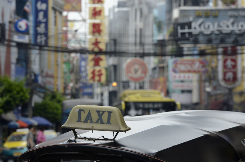Close-Up Of Taxi Sign