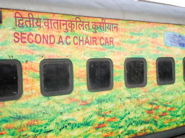 Graffiti on abandoned train