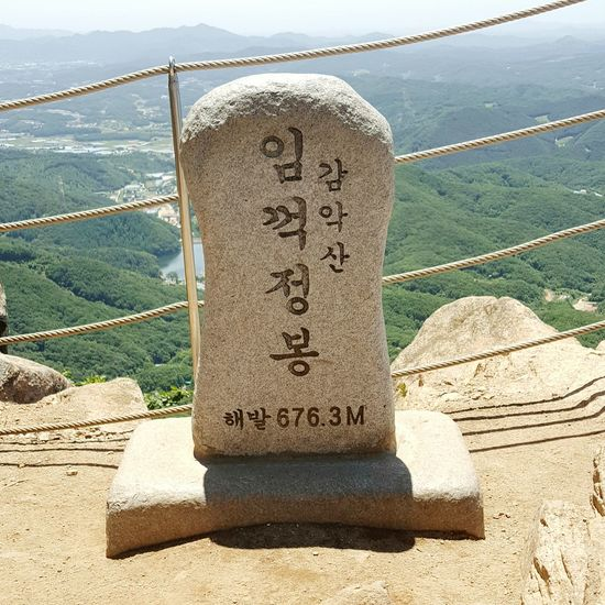Milestone Top Of The Mountains Outdoors No People Mountain Scenics Mountain Peak Top Of The Mountain Landscape