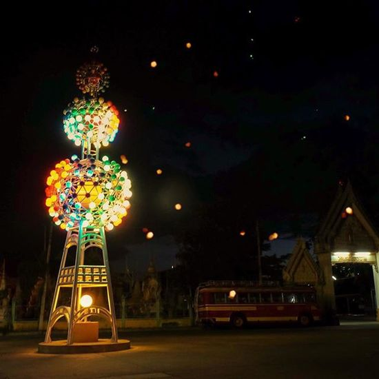 Roundabout lights flying away. Thailand