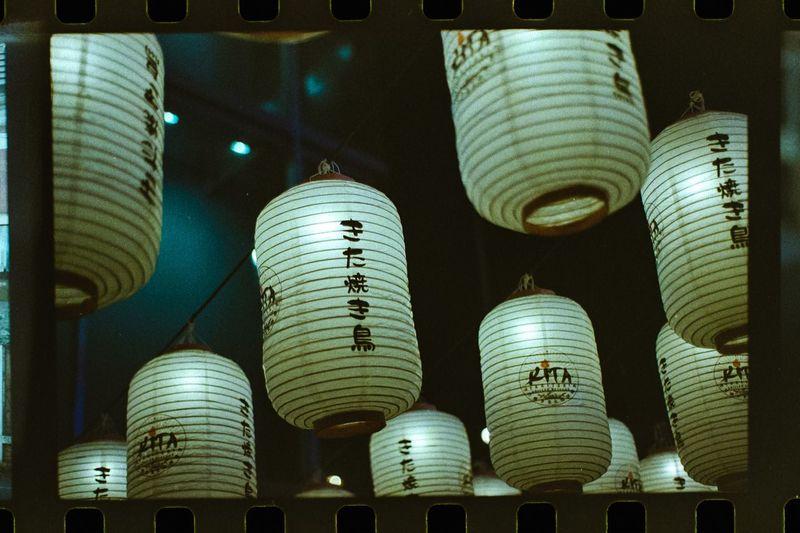 #NikonFM #Kodakultramax Film Photography Kodak Ultramax 400 Nikon FM Stack Close-up