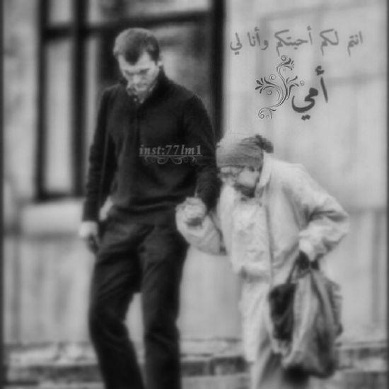 تصميمي من_تصميمي عرب_فوتو انستقرام تبوكتجمع_العاطلين تصاميمff امي