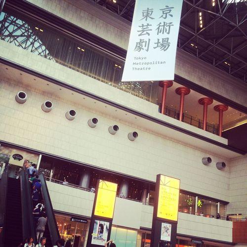 東京芸術劇場 Theater Japan カッコーの巣の上で