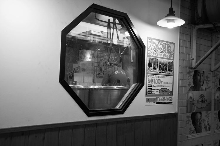 Izakaya Japan Sushi Architecture Built Structure Business Ceiling Communication Electric Lamp Frame Glass - Material Hanging Human Representation Illuminated Indoors  Lighting Equipment No People Picture Frame Reflection Technology Text Transparent Wall - Building Feature Window