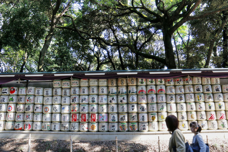 Japan Meiji Shrine Peaceful Tokyo Tourist Attraction  Tranquility Barrels Of Sake Sake