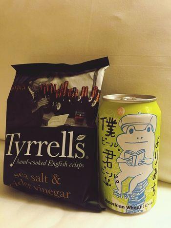 僕ビール perfect with potato chips