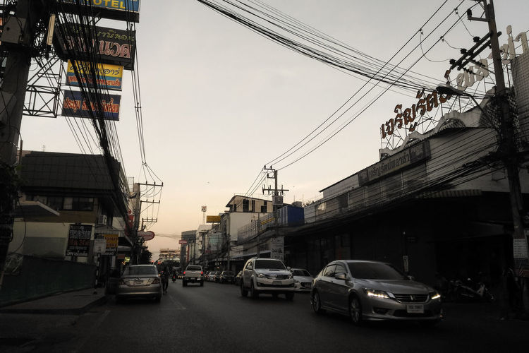 City Car Noteo.m.g. City Thailand