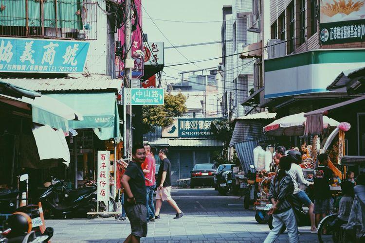 北港 City