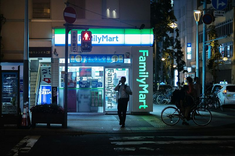 Store Adult Night People Adults Only City Architecture Convenience Store コンビニ Family Mart Sapporo-shi Hokkaido Japan HUAWEI Photo Award: After Dark