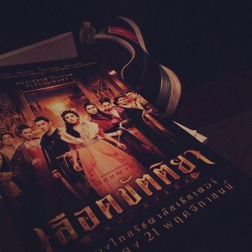 เบรก 15 นาที 👀 Preview musical Drama Music BBKK Bangkok Thailand