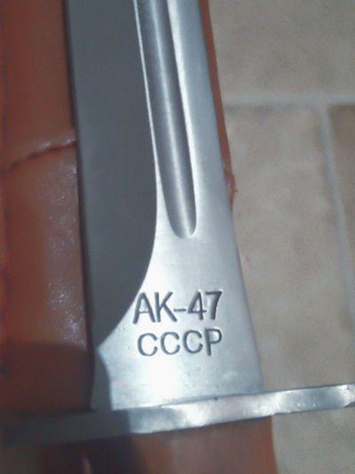 Steel Sharp