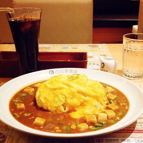 每周吃一次咖喱。???咖喱 日式咖喱 秋葵 豆腐 蛋包饭咖喱蛋包饭