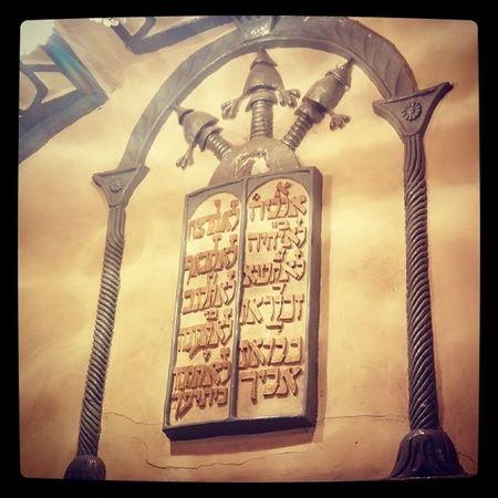 آرامگاه مارداخ ... یهودی....