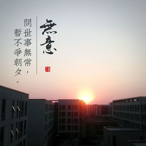 Sunset Sky Outdoors Sunlight No People City Clear Sky Day