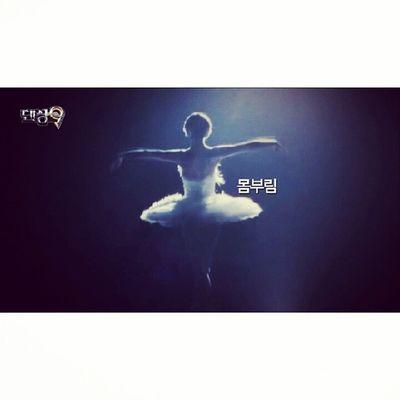 Omggg OAO dancing 9 season 2 arrr miss u guy a lot arrrr ppl in season 1 must come arrr plzzzz!!!  댄싱9 Dancing9 Mnet