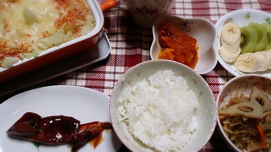 お疲れ様でした☆ Food Porn Andive Japanese Food Healthy Food Yummy Dinner