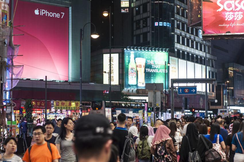 Busy Street Causeway Bay City Hong Kong People Road Street Street Photography