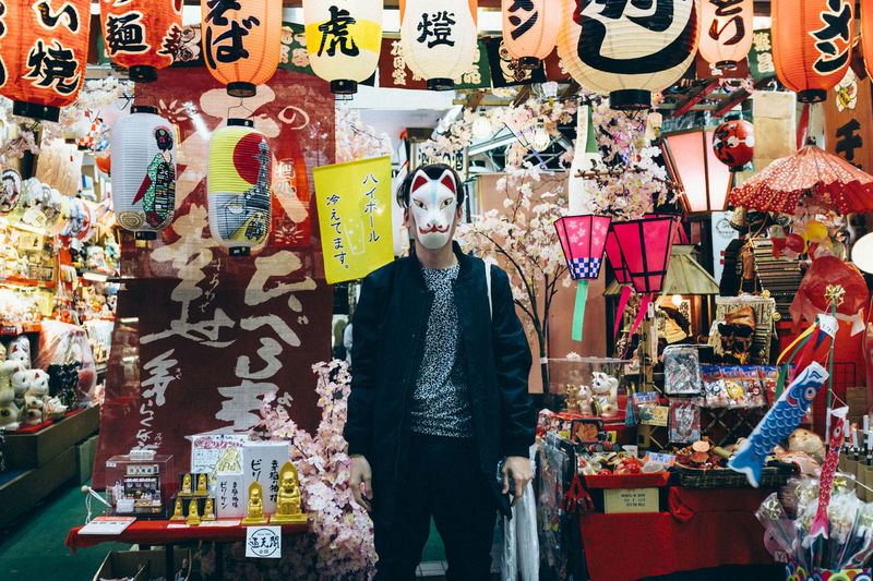 Cultures Display Fun Japan Market Sale Shop Street Toy Capture Tomorrow