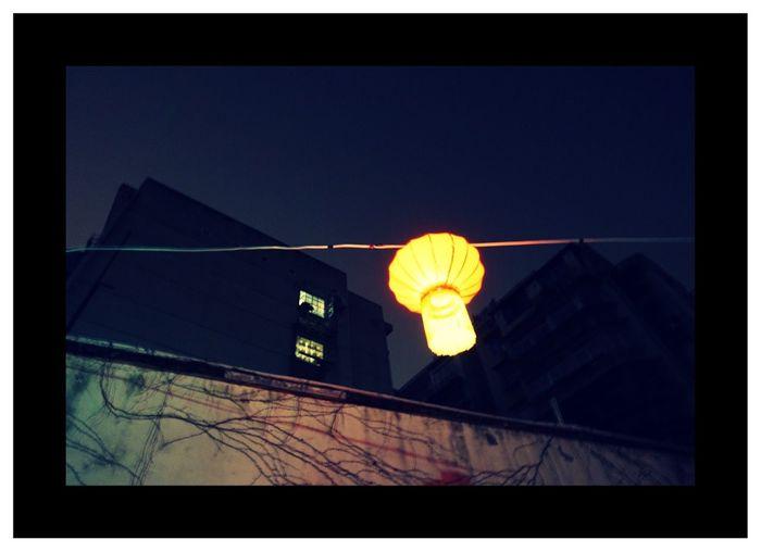 Hello World Relaxing Enjoying Life Cheese! Nightphotography Pho China